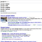 Google Instant: ¿Realmente ha muerto el SEO?